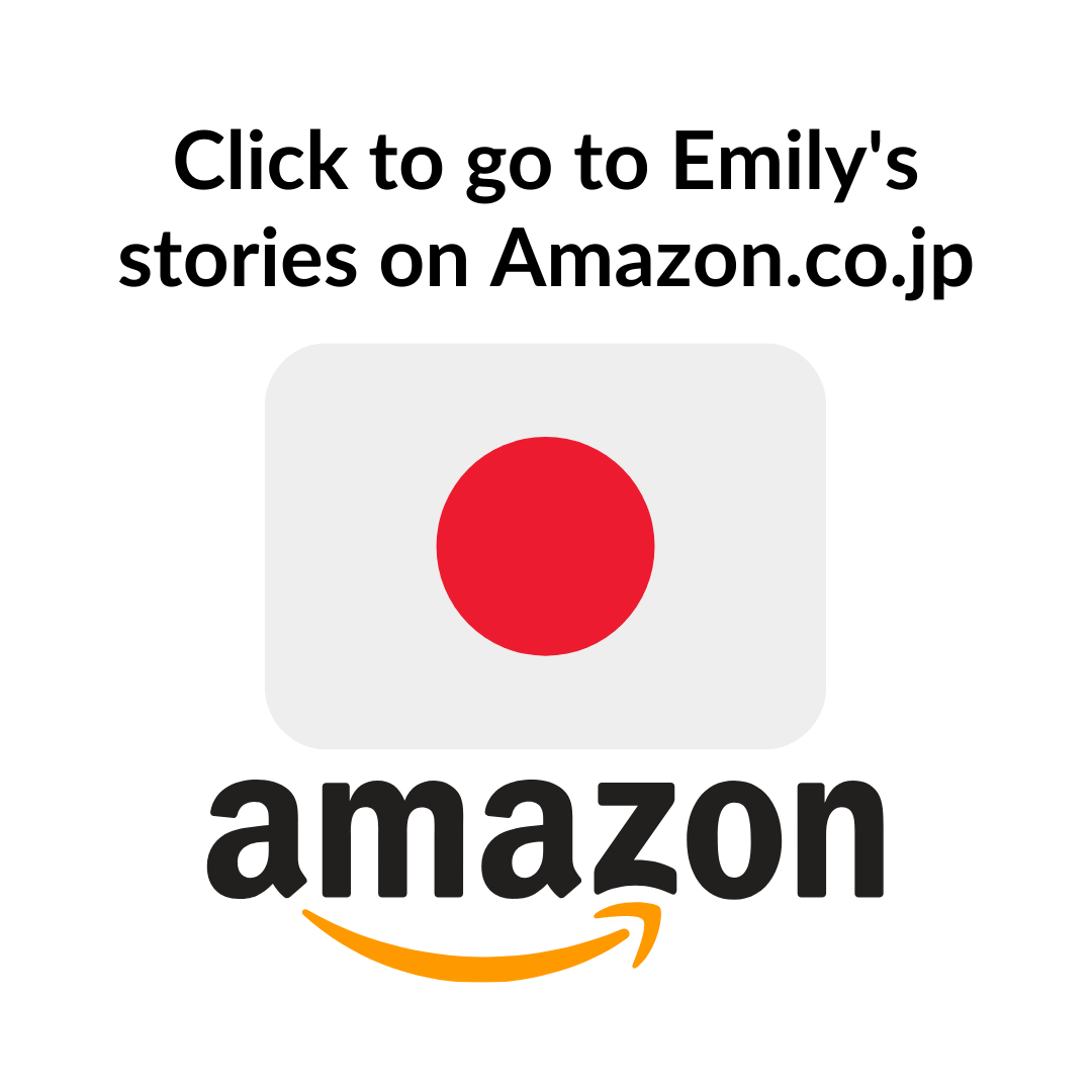 Amazon.co.jp direct link to Emily's books and stories. Red and white flag, Amazon logo.